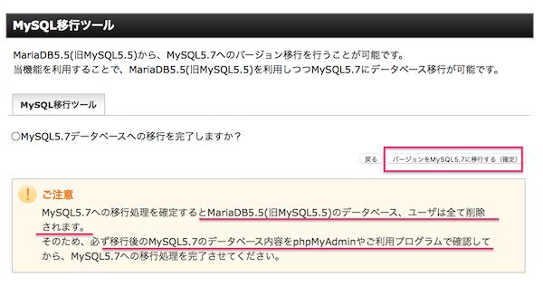 14_確定-min