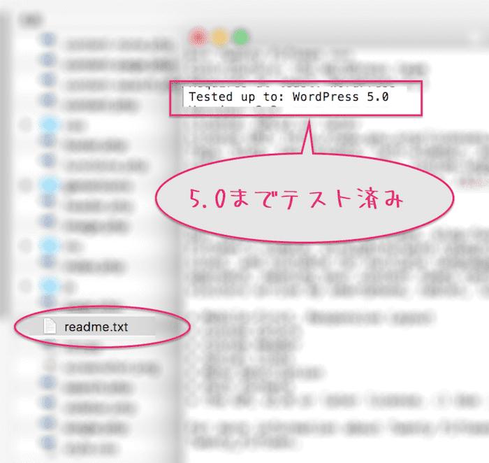 テーマ互換性確認 readme