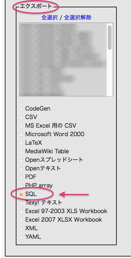 06_デフォでSQL