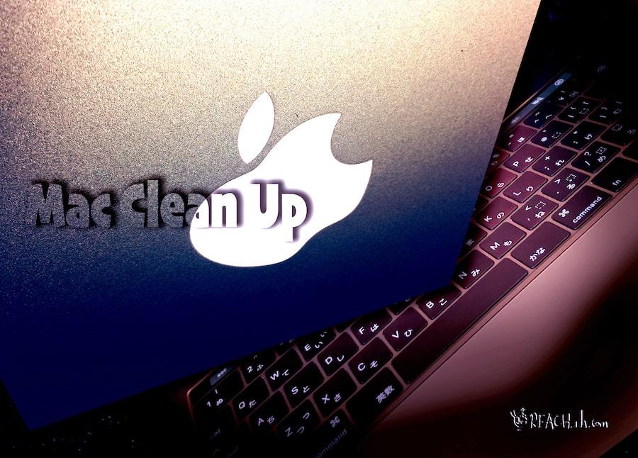 Mac クリーンナップ メンテナンス