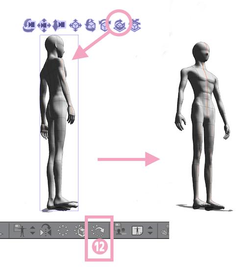 12_モデルの回転のリセット
