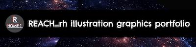 REACH_rh イラストグラフィクスポートフォリオサイト