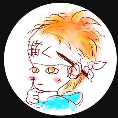 少年B『カクちゃん』