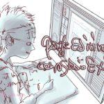 クリスタEXはページの順番変更・削除・追加が超簡単【複数ページ管理 Vol.4】
