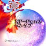 XP-Penのペンタブ
